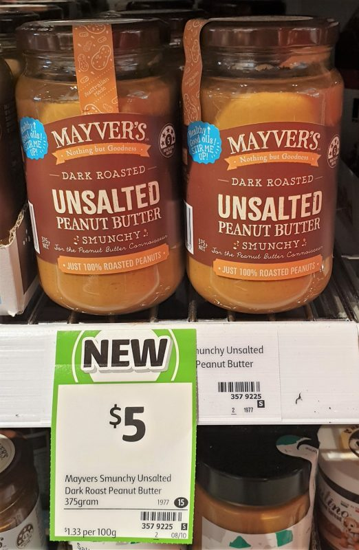 Mayver's 375g Peanut Butter Dark Roasted Unsalted Smunchy