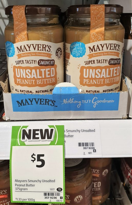 Mayver's 375g Peanut Butter Unsalted Smunchy