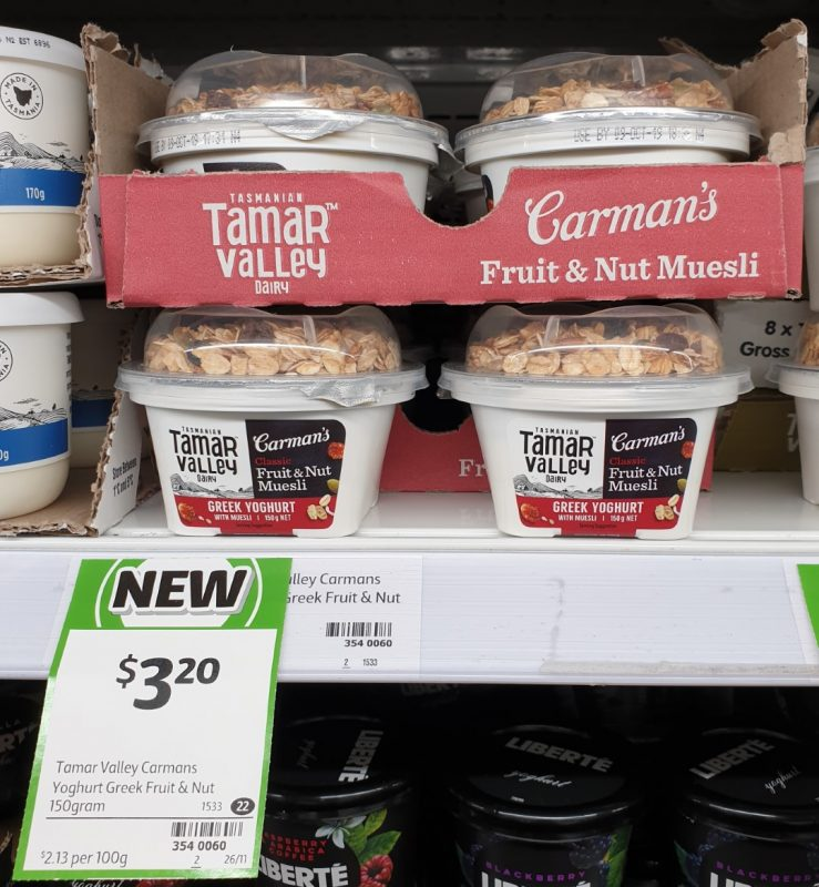 Tamar Valley Dairy 150g Carman's Fruit & Nut Muesli Yoghurt Greek