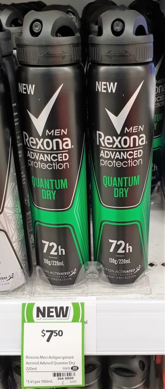 Rexona 220mL Men Antiperspirant Quantum Dry