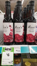 Alicia's 375mL Vinegar Sherry