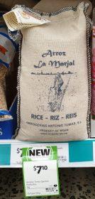 Antonio 1kg Rice