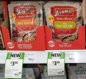 Ayam 205g Hawker Market Sauce Stir Fry Indonesian Mee Goreng, Thai Pad See Ew