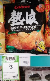 Cakbee 55g Potato Chips Hot & Spicy