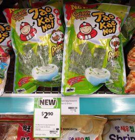 Taokaenoi 32g Pringles Sour Cream & Onion