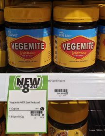 Vegemite 440g 40% Less Salt