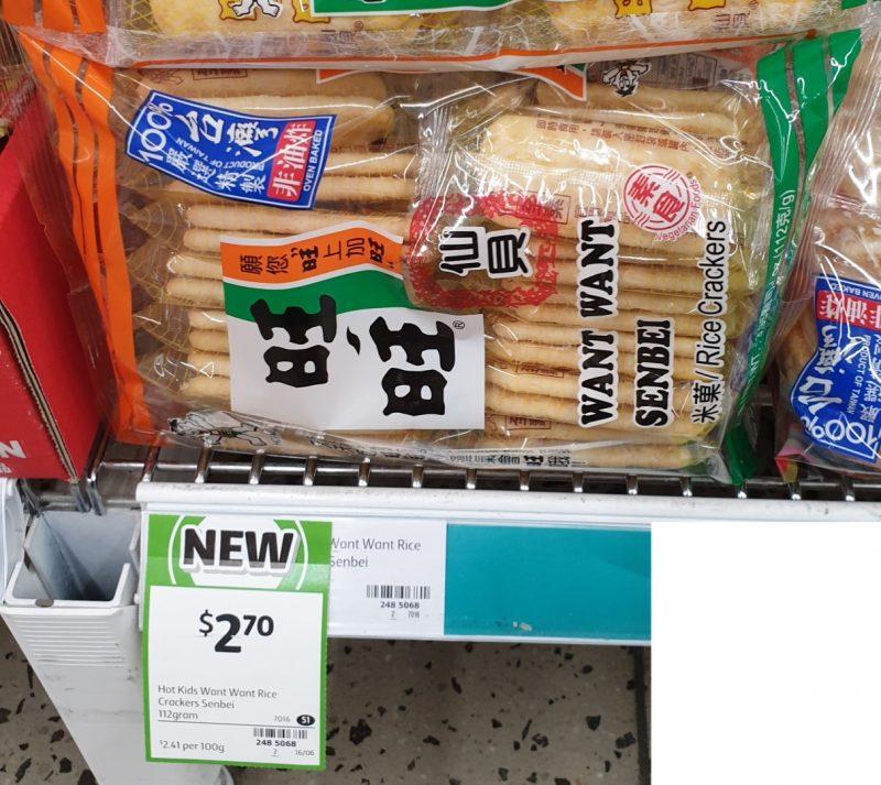 Want Want 112g Senbei Rice Crackers