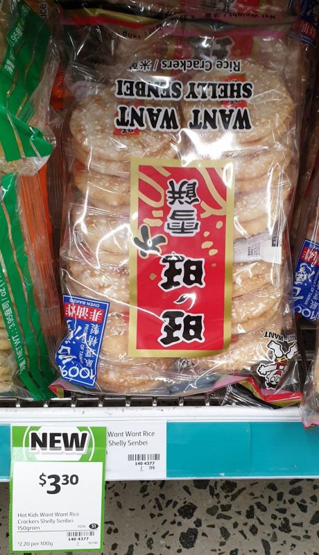 Want Want 150g Chelly Senbei Rice Crackers