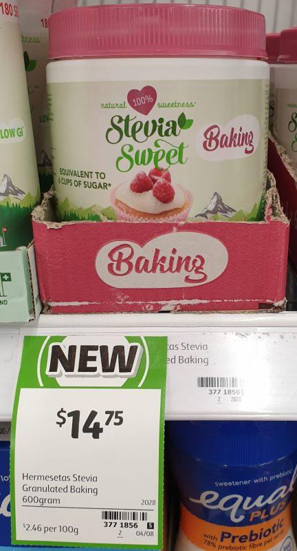 Stevia Sweet 600g Baking