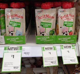 Yoplait 70g Yoghurt No Sugar Added Plain, Vanilla & Apple, Strawberry