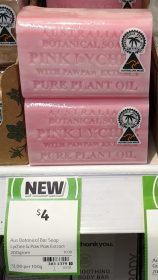 Australian Botanical Soap 200g Soap Pink Lychee With Pawpaw Extract