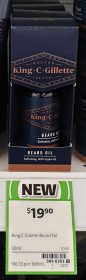 Gillette 30mL King C Gillette Beard Oil