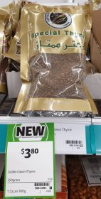 Golden Swan 250g Thyme Special