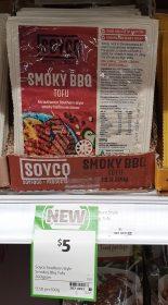 Soyco 200g Tofu Smoky BBQ