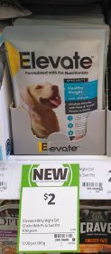 Elevate 100g Dog Food Healthy Weight Chicken Chunks With Peas Sweet Potato In Gravy