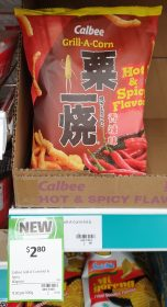 Calbee 80g Grill A Corn Hot Spicy Flavour