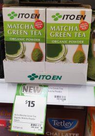 Ito En 12 Pack Tea Green Matcha
