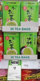 Ito En 40g Green Tea