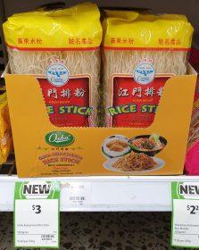 Osha 500g Rice Stick Vermicelli 1