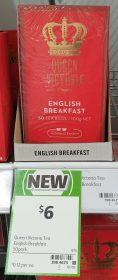 Queen Victoria 100g Tea English Breakfast