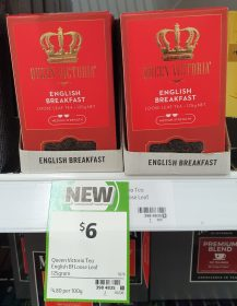 Queen Victoria 125g Tea English Breakfast