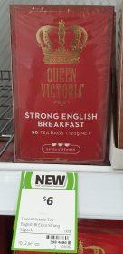 Queen Victoria 125g Tea Strong English Breakfast