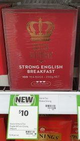 Queen Victoria 250g Tea Strong English Breakfast