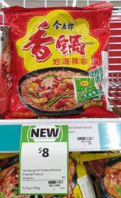 Samyang 140g Hot Chicken Ramen Original Flavour 1
