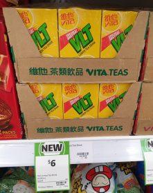 Vita 6 X 250mL VLT Drink Lemon Tea 1