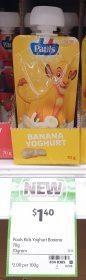 Pauls 70g Yoghurt Banana
