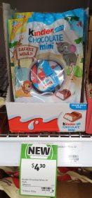 Kinder 120g Chocolate Mini Safari World