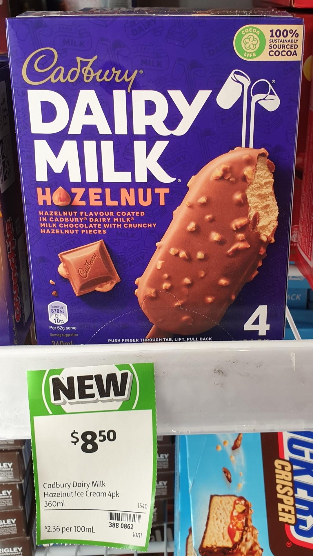 Cadbury 360mL Dairy Milk Ice Cream Hazelnut